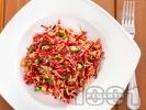 Рецепта Салата от червено цвекло и целина